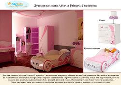 Детская комната Advesta Princess 2 предмета