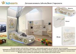 Детская комната Advesta Bears 3 предмета